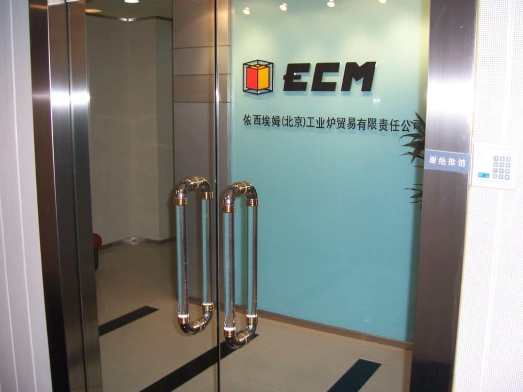 ECM 베이징 설립
